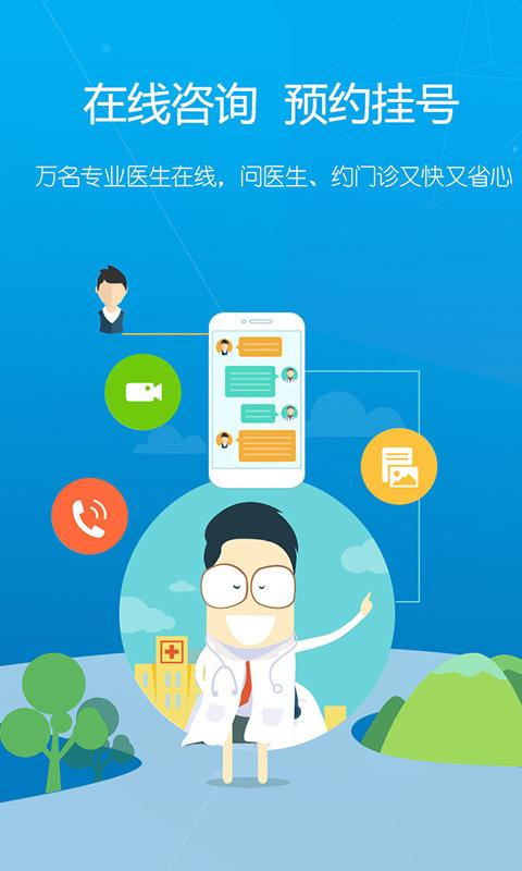 健康橙V1.0.0 安卓版