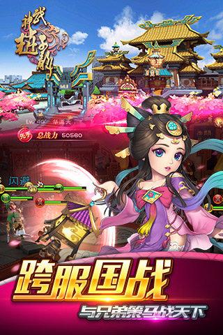 武神赵子龙V1.0.1 电脑版大图预览 武神赵子龙V1.0.1 电脑版图片图片
