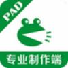 蛙蛙微课安卓版