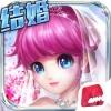 天天炫舞 V2.9 安卓版