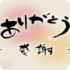 基础日语学习安卓版
