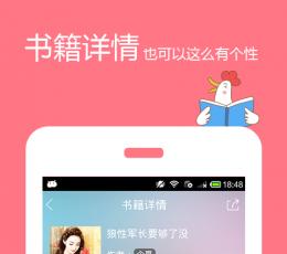 二层楼免费小说安卓版_二层楼免费小说手机版appV1.9.11安卓版下载