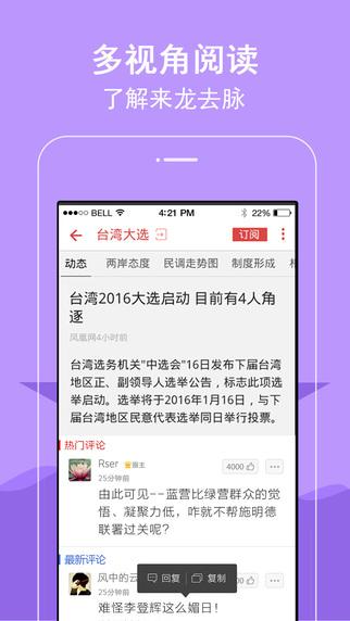 党员小书包V1.0 苹果版