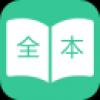 TXT免费全本电子书安卓版