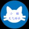 小猫天气助手 V1.0 安卓版