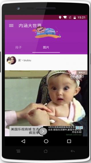 内涵大世界V1.0.1 安卓版