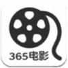 365电影 V1.5.1 安卓版