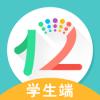 12xue学生 V1.1.0 安卓版