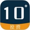 十元投资 V1.3 安卓版