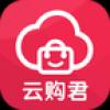 云购君 V1.1 安卓版