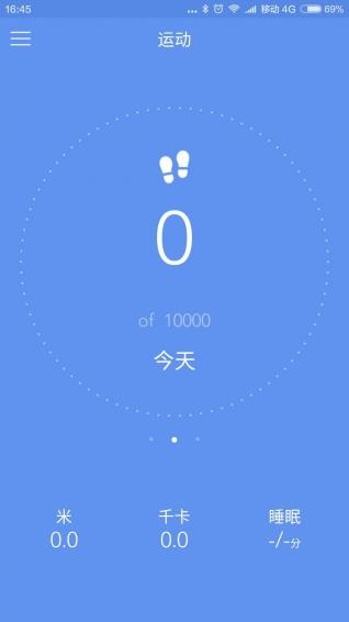 纽曼健康V1.01.03.29 安卓版