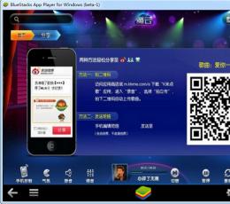 k米点歌 V2.4.0 官方版