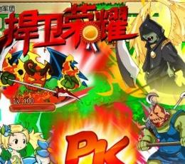 植物大战僵尸中文版下载_植物大战僵尸汉化版V2.5中文版下载