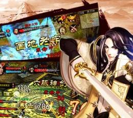 天龙八部3D下载_天龙八部3D安卓版V1.85.0.0安卓版下载