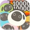 100万只羊 V1.0.2 安卓版