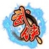 武侠群英传 V6.1 安卓版