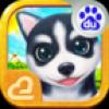 晴天小狗2百度版 V1.0.28 安卓版