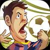 足球争霸 V1.0 安卓版