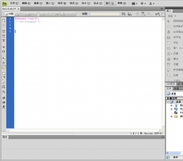 Adobe Dreamweaver CS4 V10.0 官方简体中文绿色版