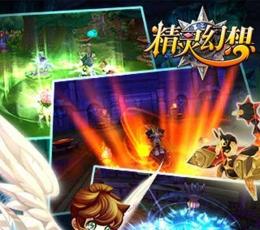 精灵幻想安卓版_精灵幻想手机版V1.1.0.20安卓版下载