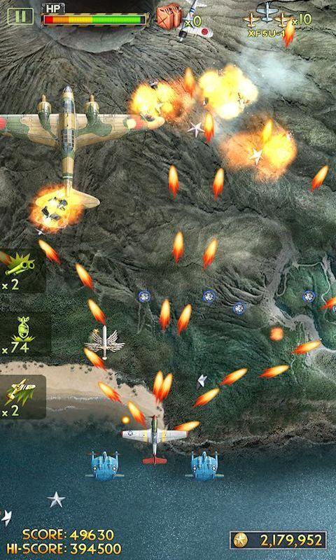 空战雄鹰2V2.22 破解版