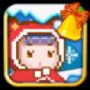 基地雪球冒险 V1.0 IOS版