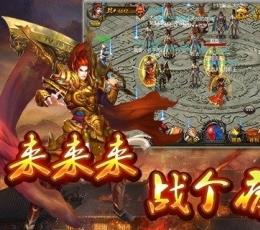 烈火裁决手游_烈火裁决安卓版V1.0安卓版下载