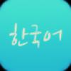 韩剧口语入门 V1.0 安卓版