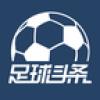 足球头条 V1.0 安卓版