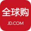 京东全球购 V1.0.4 安卓版