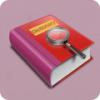 在线词典 V1.0 安卓版