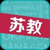 小学英语宝 V0.0.1 安卓版