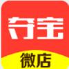 夺宝微店 V1.0 安卓版