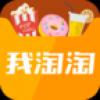 我淘淘微店 V1.3.2 iPhone版