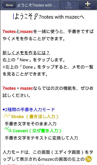 日语手写输入V1.10.3 安卓版