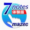日语手写输入安卓版