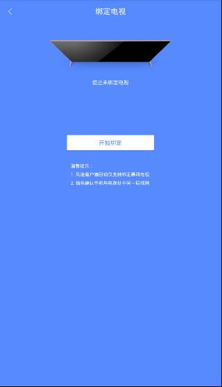 风迷V1.3 安卓版