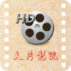 大片影院 V1.0.30 安卓版