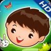 童话故事宝宝 V1.0 IOS版