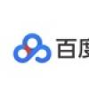 百度云Win 10版 V1.0 正式版