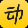 动动app官方IOS版下载_动动iPhone版V3.6.0iPhone版下载