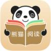 熊猫阅读 V1.3.3 安卓版