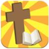 圣经详读 V16.5.6 安卓版