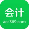 会计考证神器 V3.0.1 安卓版