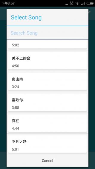 照片幻灯片制作专家V6.5.12 安卓版