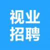 视业招聘 V2.1.0511 安卓版
