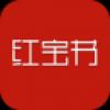 英语口语红宝书 V2.1 iPhone版