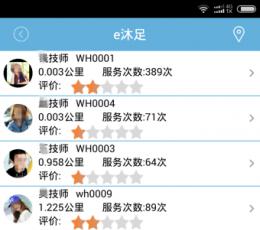 视频v视频视频教学app太极拳陈小旺足疗图片