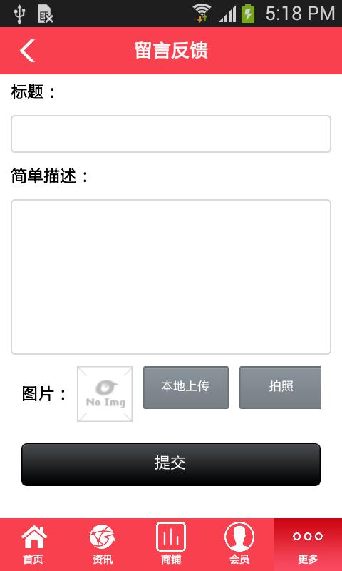 环球养生V1.0 安卓版