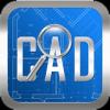 CAD快速看图苹果版